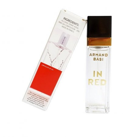 Armand Basi In Red - Travel Perfume 40ml