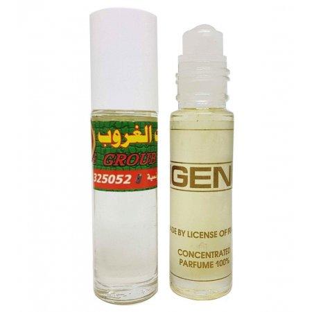 Cacharel Scarlett 10ml - Парфюмерное масло