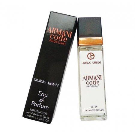 Giorgio Armani Code Profumo - Travel Perfume 40ml