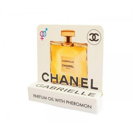 Chanel Gabrielle - Mini Parfume 5ml