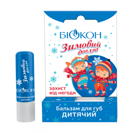 Бальзам для губ Биокон защитный для детей Зимний уход, 4,6г