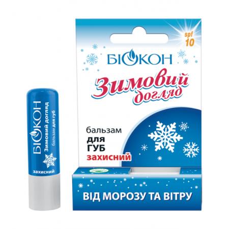 Бальзам для губ Биокон защитный Зимний уход, 4,6г
