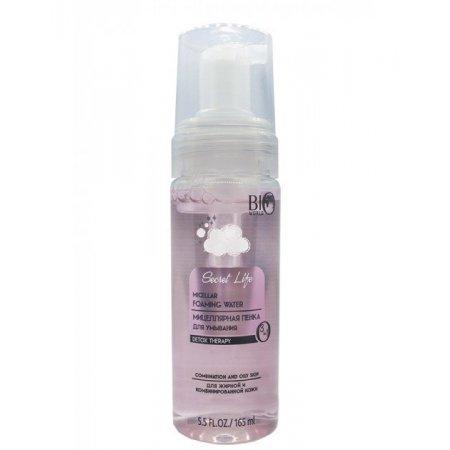 Мицеллярная пенка для умывания для жирной и комбинированной кожи BioWorld Detox Therapy