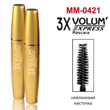 Тушь для ресниц Gold Mascara Volum' Express 3 X объемная maXmaR MM-0421
