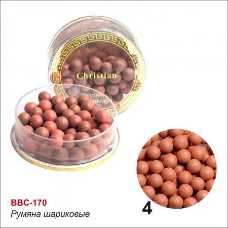 Румяна в шариках Christian № 04 BBC-170