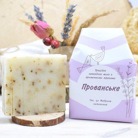 Натуральное мыло Прованское