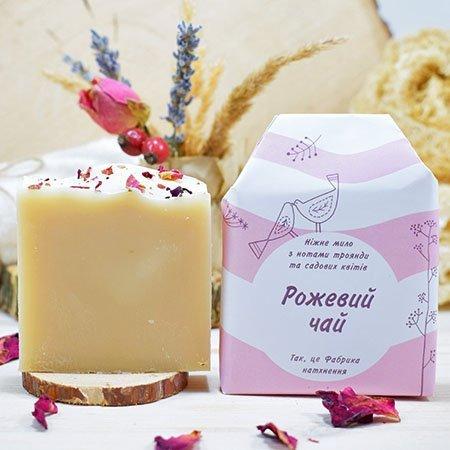 Натуральное мыло Розовый чай