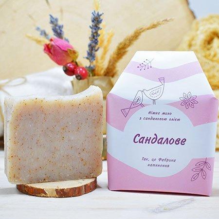 Натуральное мыло Сандаловое