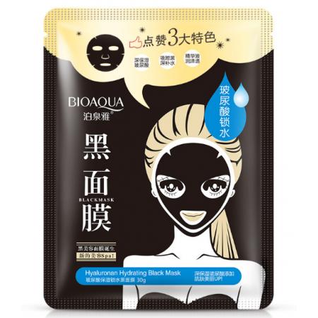 Увлажняющая маска для лица Bioaqua 3 в 1 с гиалуроновой кислотой 30 мл