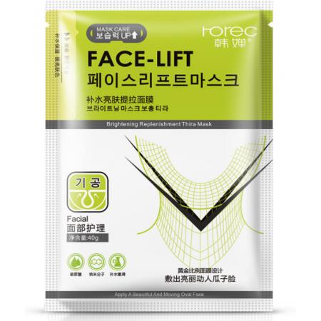 Тканевая подтягивающая маска для лица Bioaqua Face-lift 40 г