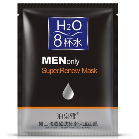 Тканевая маска для лица BioAqua глубокоувлажняющая, для мужчин 30 г