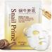 Тканевая маска для лица BioAqua Snail с муцином-слизью улитки 30 мл