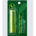 Гигиеническая помада-бальзам Bioaqua. Антиоксидантная, увлажняющая с экстрактом зеленого чая 3 г