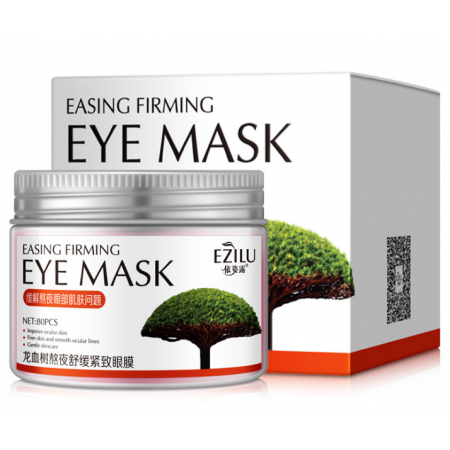 Успокаивающие патчи для глаз Ezilu  на основе экстракта драцены, anti-aging 80 шт