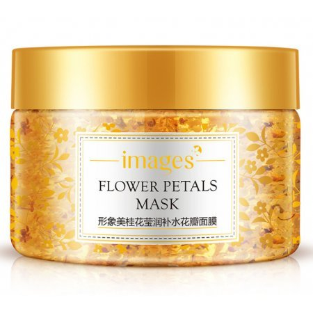 Питательная маска для лица Images с экстрактом цветов  османтуса душистого 120 г