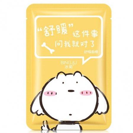Маска для лица Bingju Soothing Mask с экстрактом лимона и золотой ромашки 25 мл