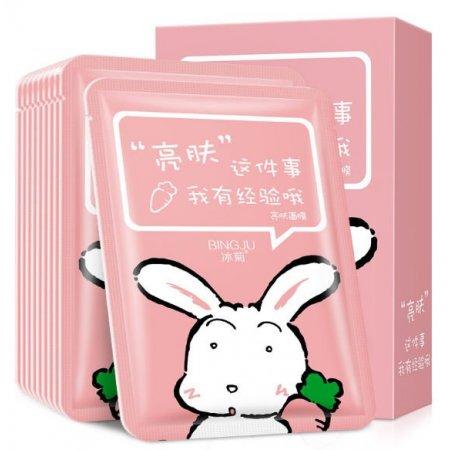 Маска для лица антисептическая Bingju Brightening  Mask с экстрактом листьев чая и меда 25 мл