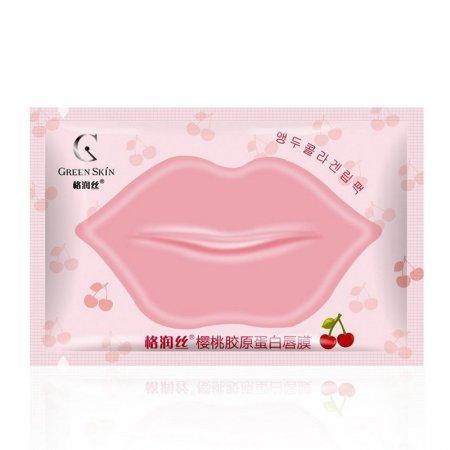 Патчи для губ Green skin с гиалуроновой кислотой и аллантоином 10 мл