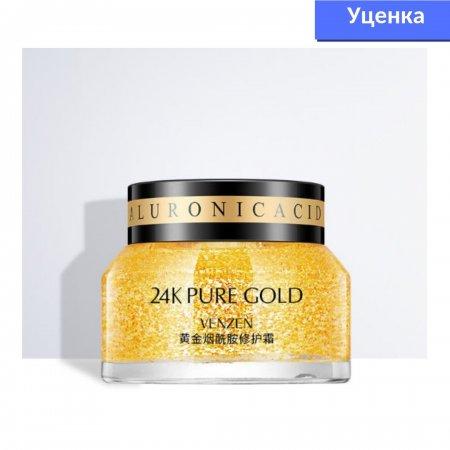 Уценка! Крем-гель для лица Venzen с коллоидным золотом 24K Gold Skin Care 50 грамм