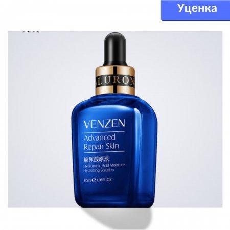 Уценка!  Сыворотка для лица Venzen Hyaluronic Acid Solution с гиалуроновой кислотой 30 мл