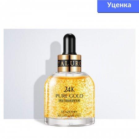 Уценка!  Омолаживающая эссенция для глаз Venzen Pure Gold 24K Argireline Eye с частицами золота 24К и пептидом  Аргирелин 30 мл