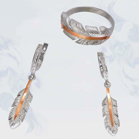 Гарнитур из серебра с золотыми вставками, модель 108