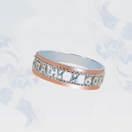"""Кольцо из серебра с золотыми вставками Спаси и Сохрани"""", модель 133"""""""
