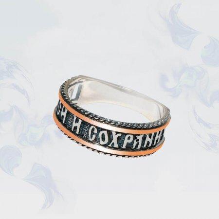 """Кольцо из серебра с золотыми вставками Спаси и Сохрани"""", модель 207"""""""