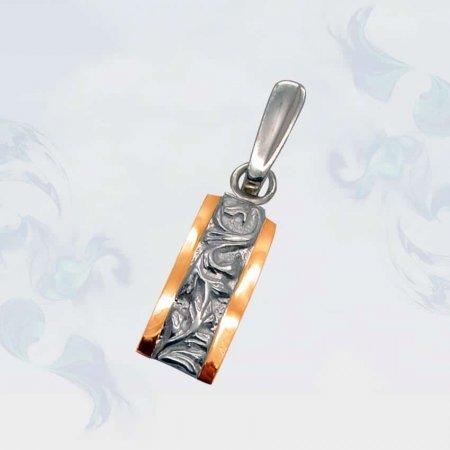Подвеска из серебра с золотыми вставками, модель 036